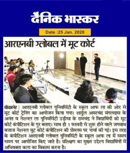 memo pundits featured in dainik bhaskar newspaper india