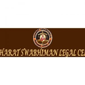 Bharat Swabhiman National Legal Cell
