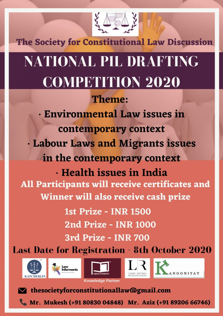 National PIL Drafting Competition | TSCLD