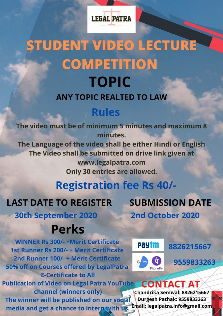 Video Lecture Competition by Legal Patra
