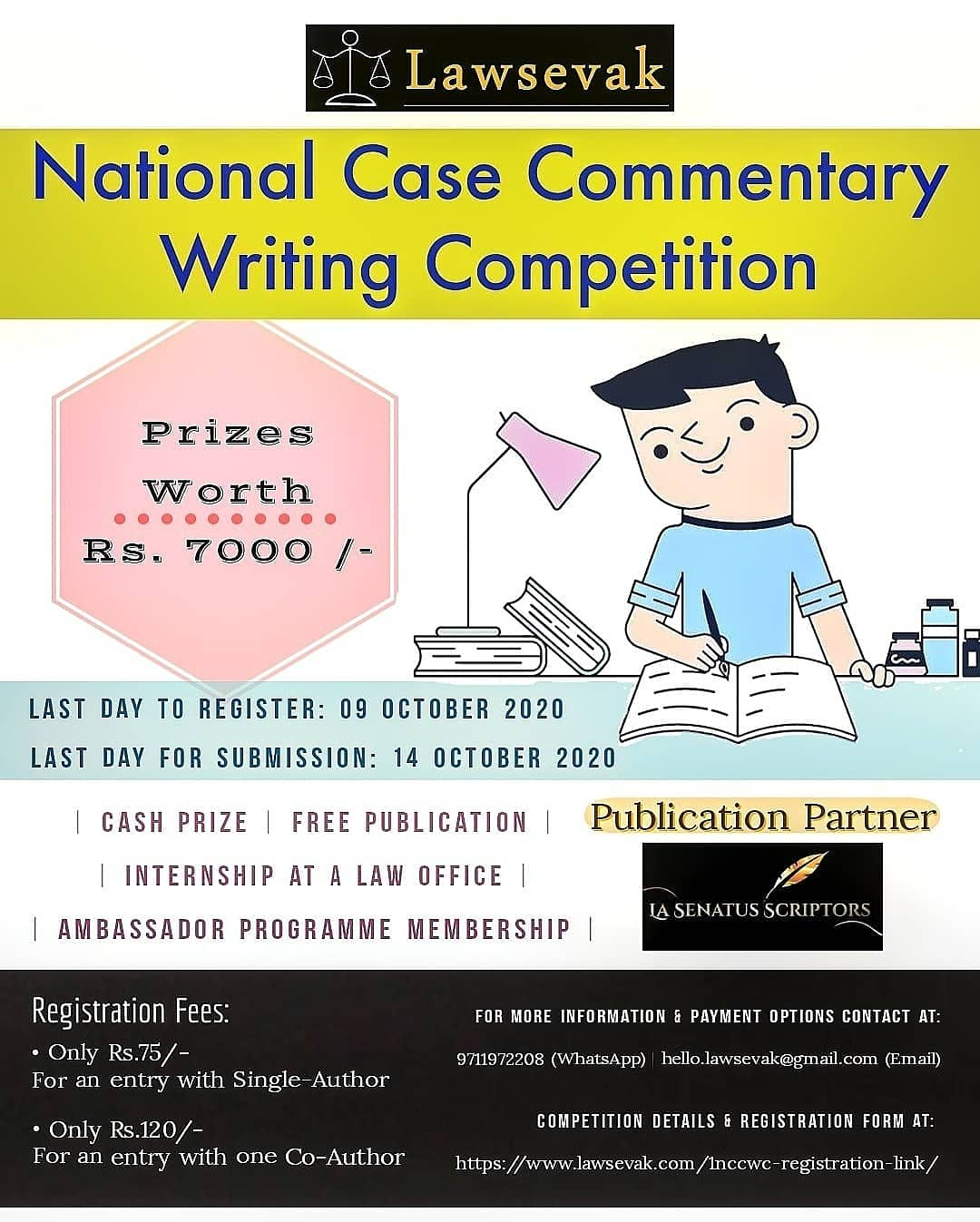 National Case Commentary Writing Competition   Lawsevak
