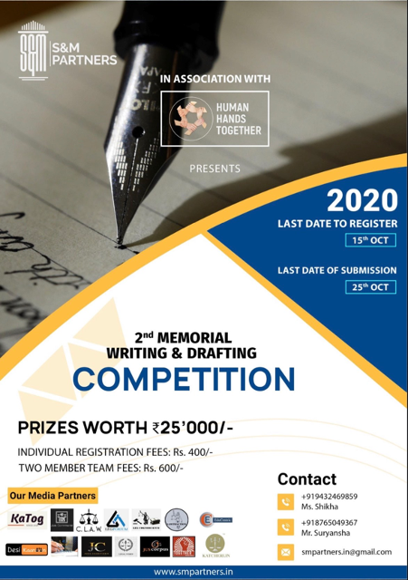 memorial drafting competition by s m partners