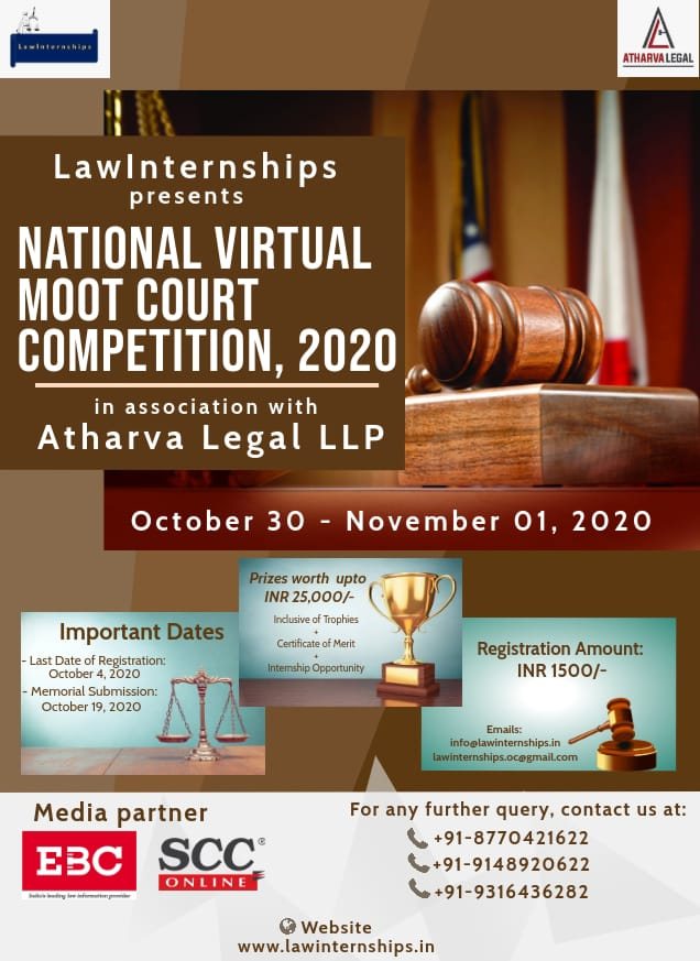 LawInternships National Moot Court Competition