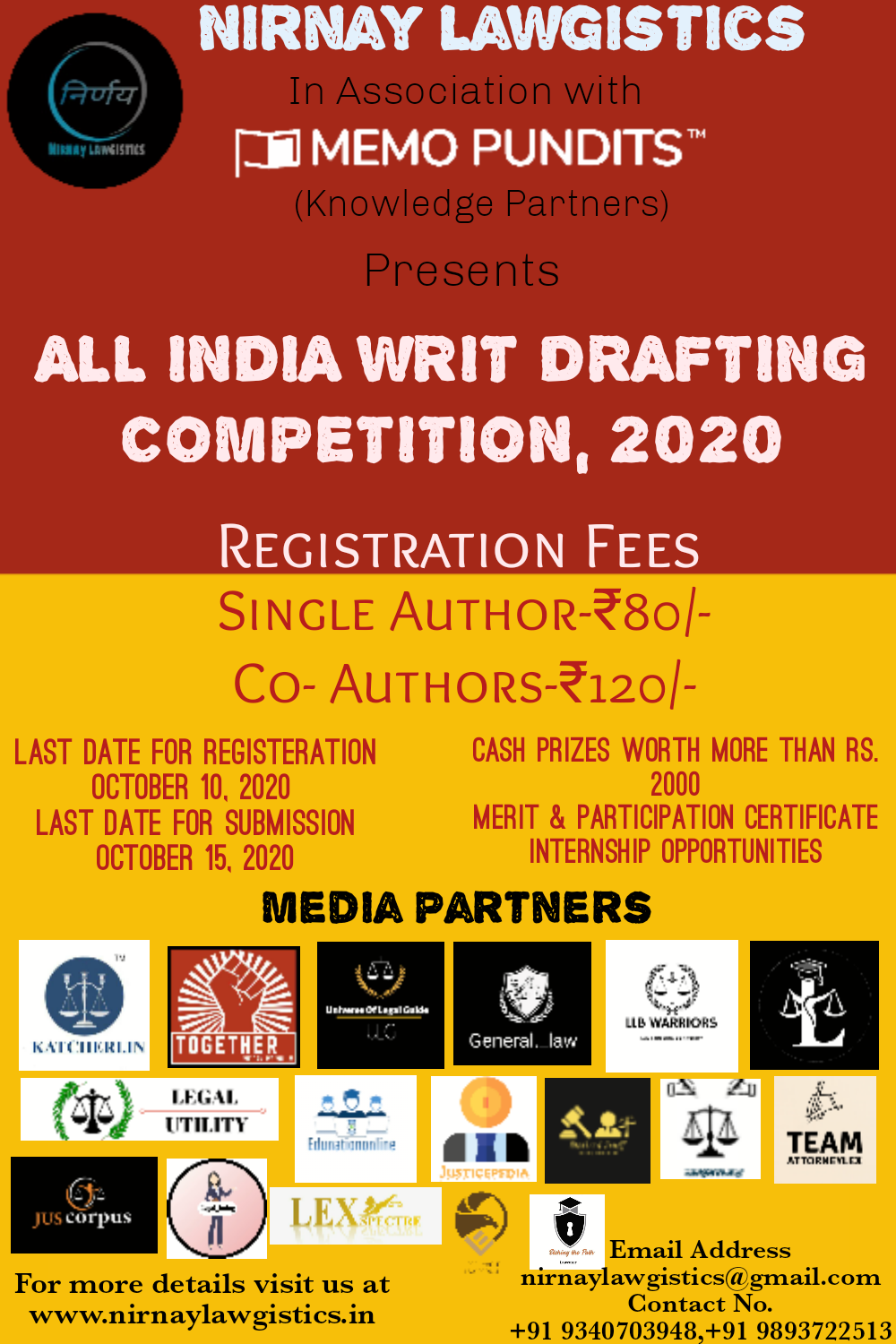 All India Writ Drafting Competition by Nirnay Lawgistics