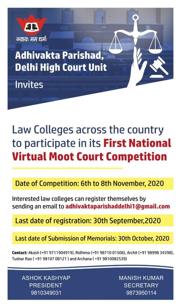 details of Adhivakta Parishad 1st National Virtual Criminal Moot Court Competition