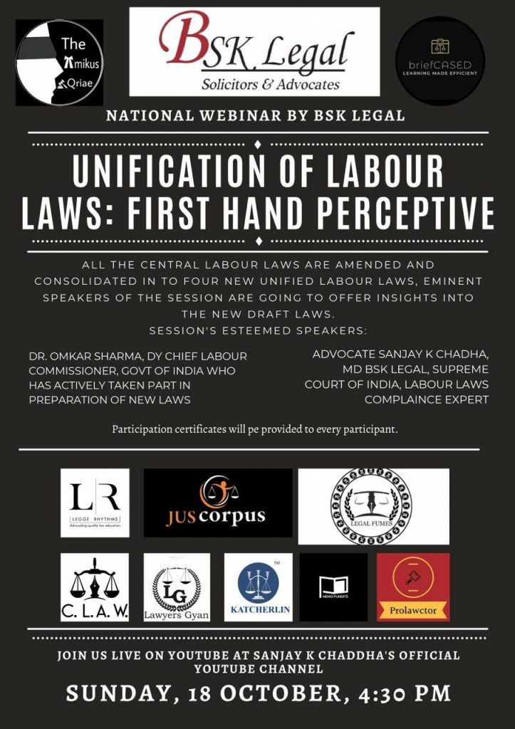 """BSK Legal is in association with The Amikus Qriae & BriefCased is Organizing Free National Webinar on """"Unification of labour laws: First hand Perceptive"""""""