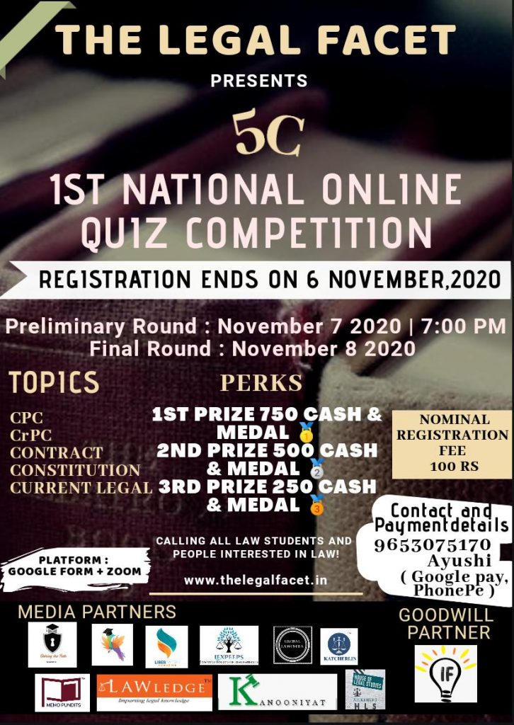 """National Online Quiz Competition """"5C"""""""