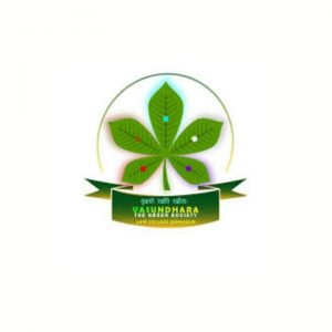 Logo of Vasundhara- The green society