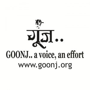 Logo of Goonj NGO