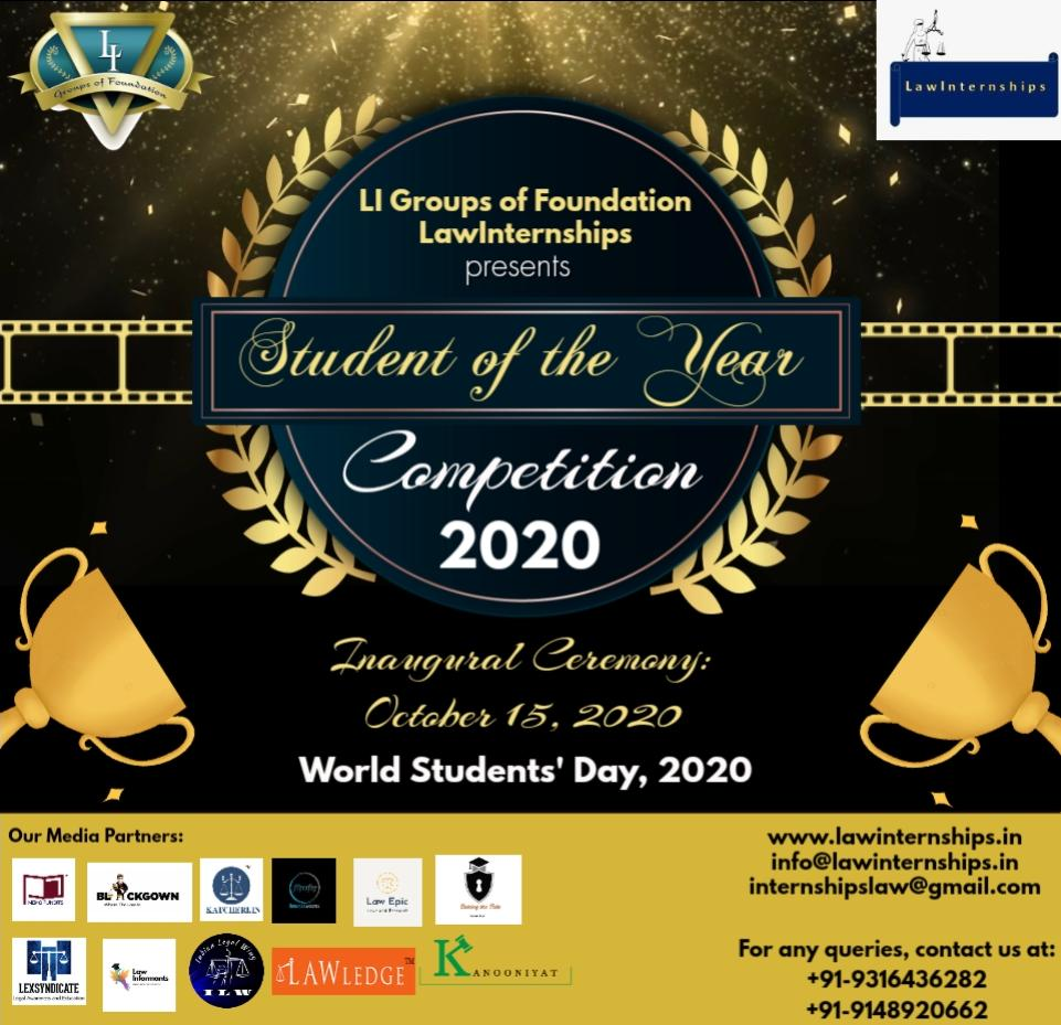 Student of the year competition 2020