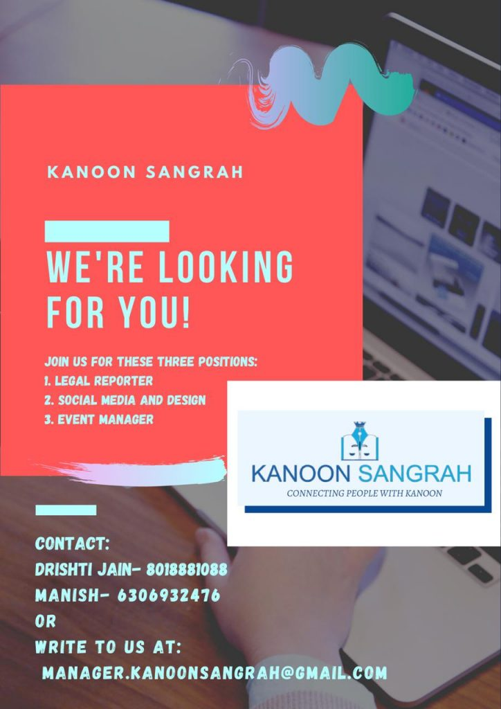 Poster of call for members by Kanoon sangrah