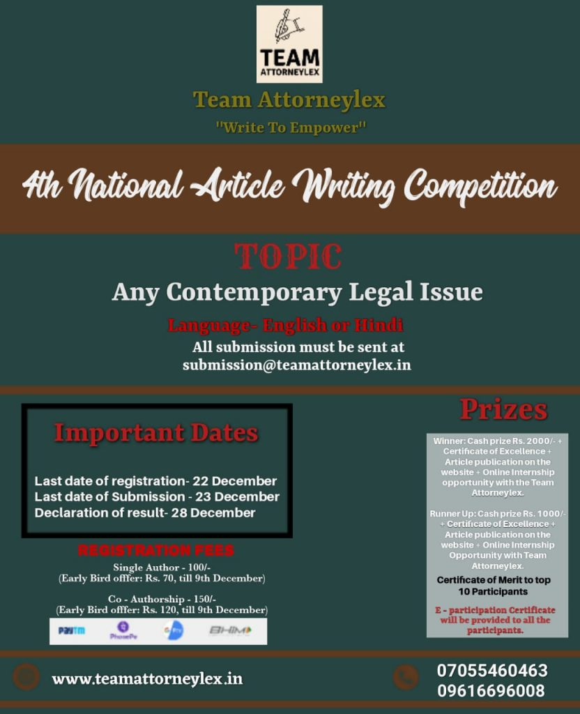 4th National Article Writing Competition