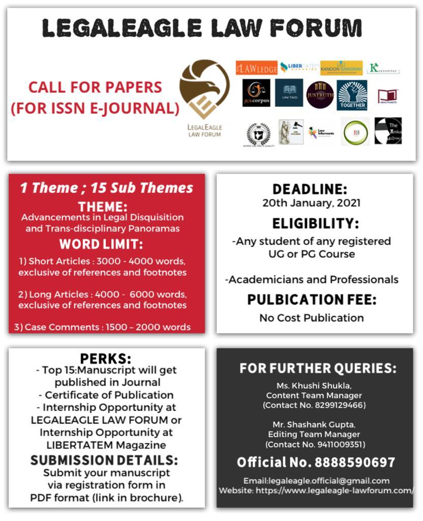 Call for Papers by LegalEagle Law Forum