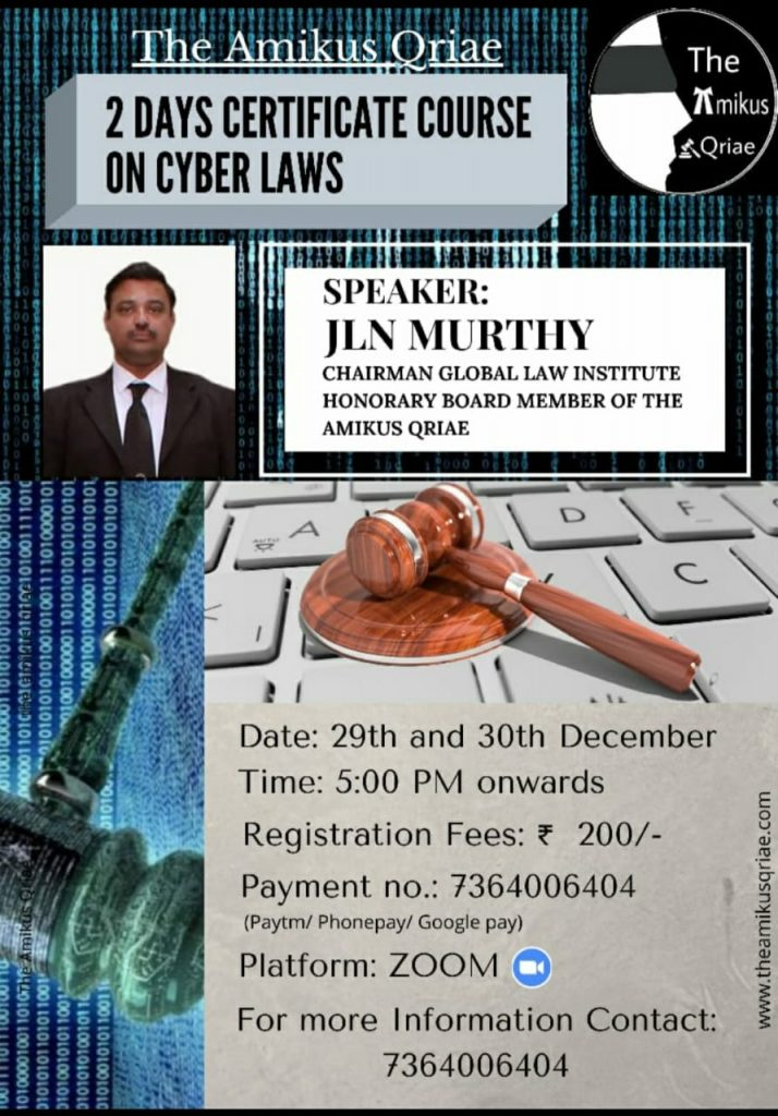 2-Days Certificate Course on Cyber Laws