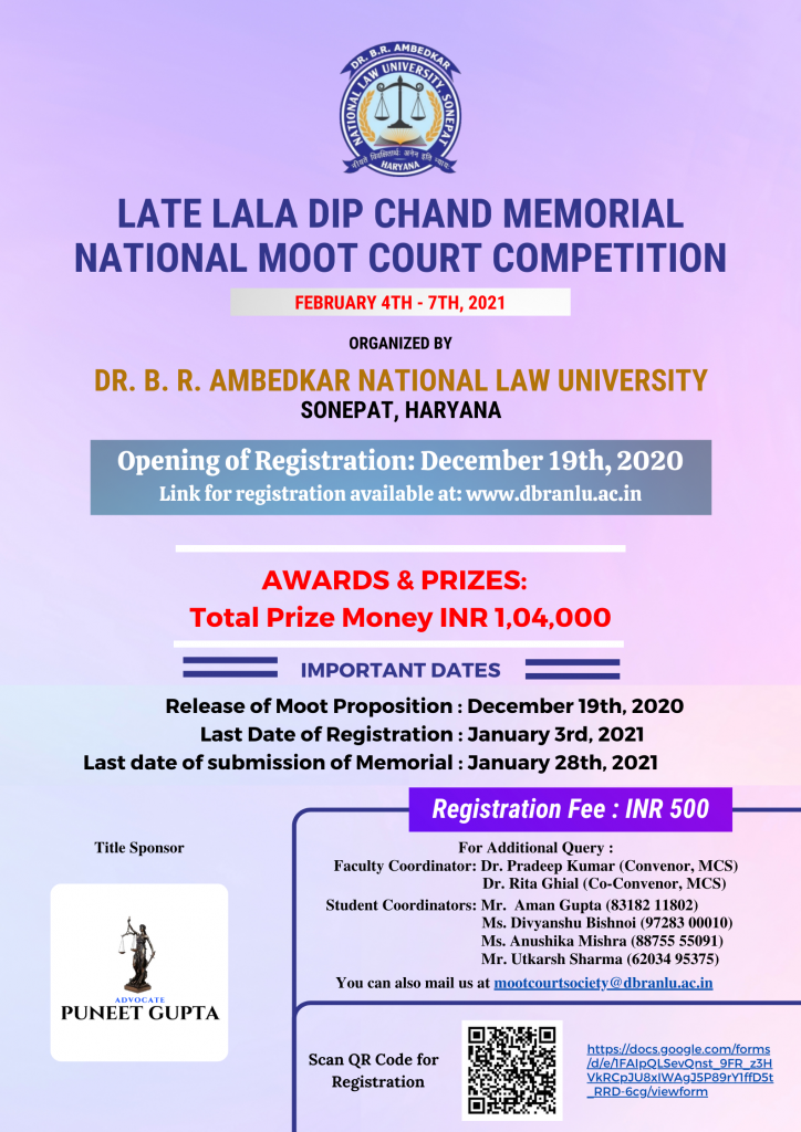 Late Lala Dip Chand Memorial National Moot Court Competition 2021
