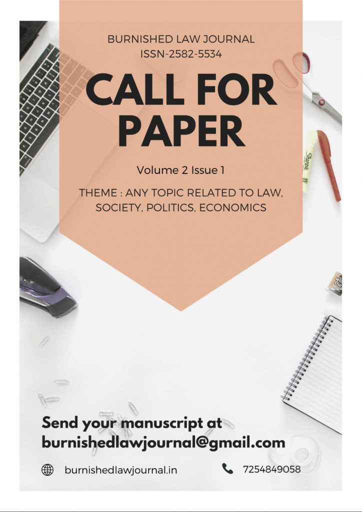 Call for Papers [Volume 2 Issue 1]