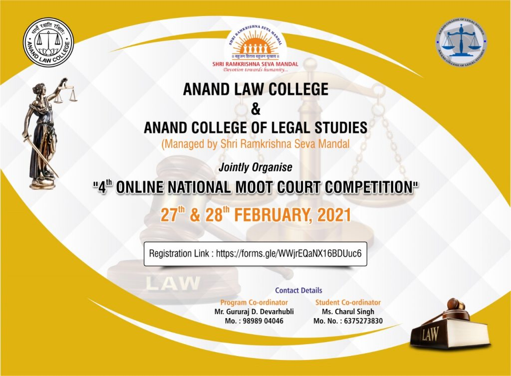 4th Online National Moot Court Competition by anand law college