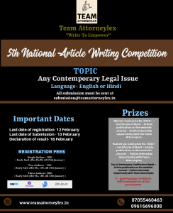 5th National Article Writing Competition