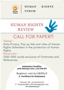Flyer for Call for Papers