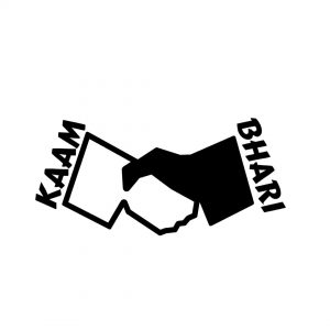 Logo of Kaam Bhari Cell