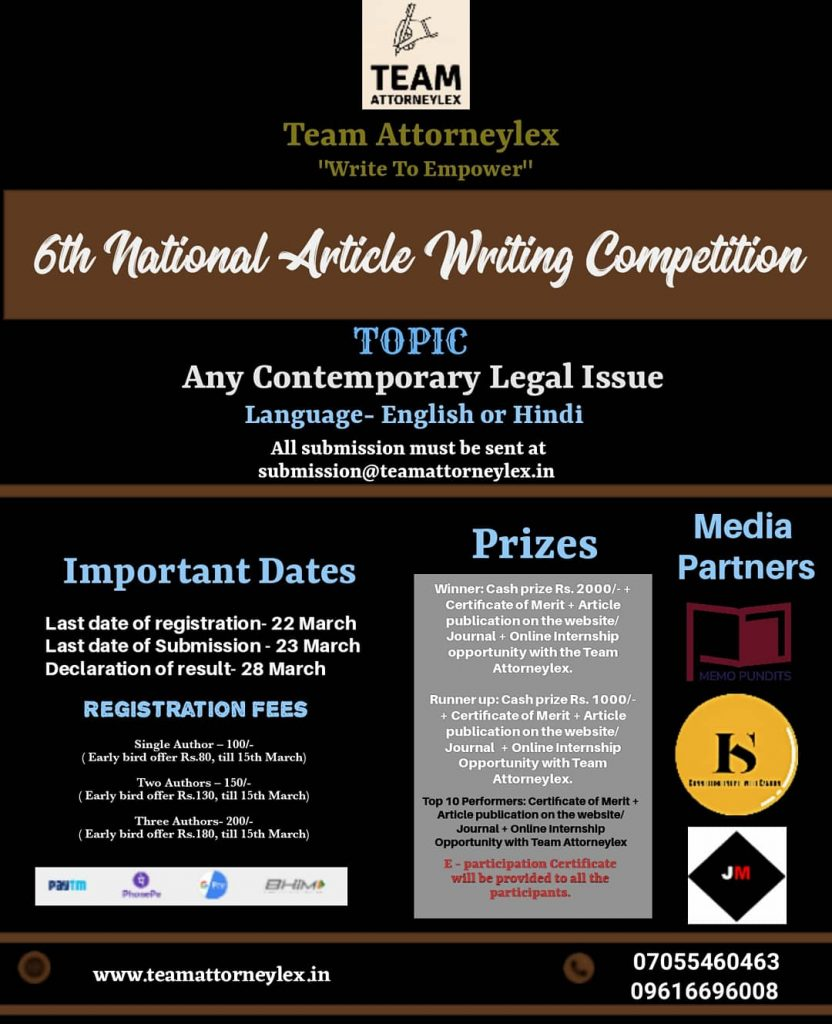 6th National Article Writing Competition