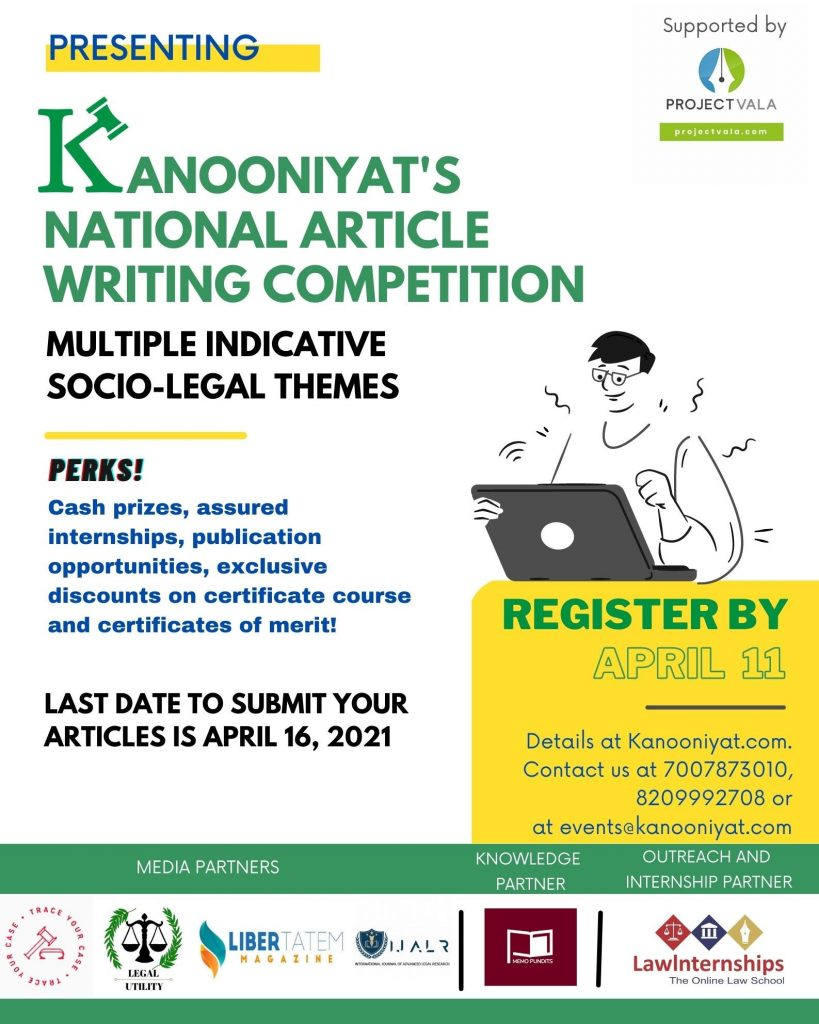 Article Writing Competition