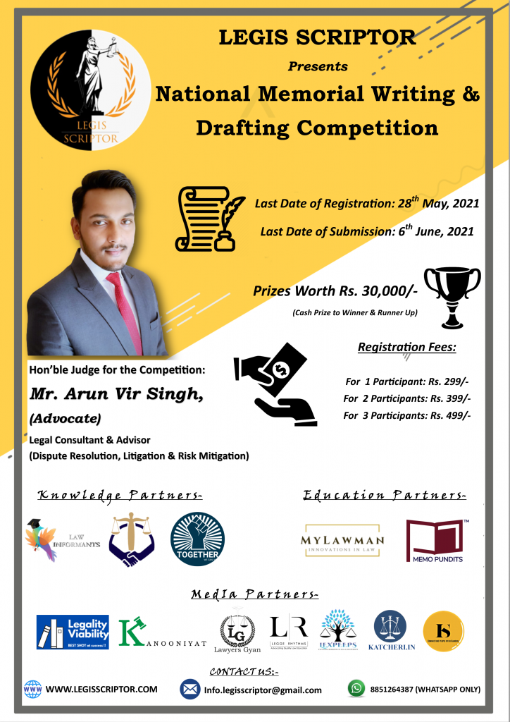 National Memorial Writing & Drafting Competition