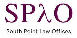 logo of South Point Law Offices