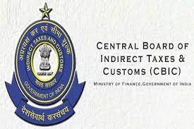 logo of Central Board of Indirect Taxes & Customs
